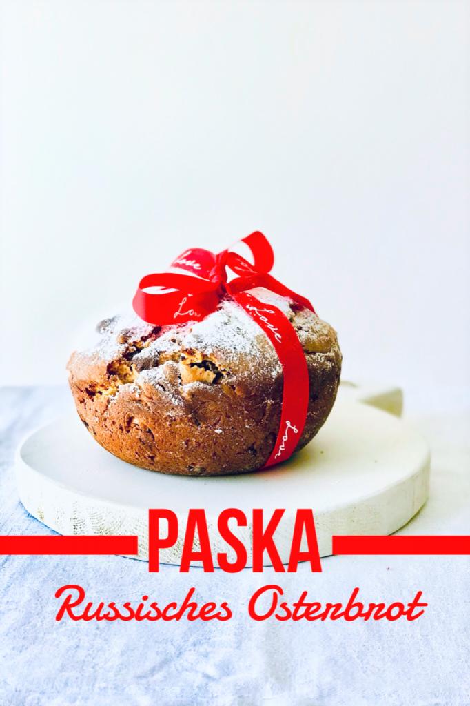 Paska, das russische Osterbrot, leicht abgewandelt mit Quark. Gefüllt mit Rosinen, Mandeln, Pistazien und Schokolade. Wunderbar saftig und lecker!